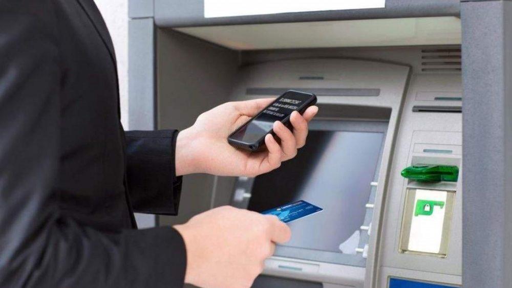 Mình đã chuyển tiền nhầm ngân hàng